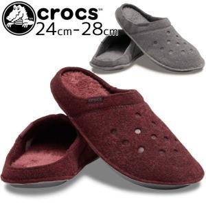 クロックス crocs クラシック スリッパ ルームシューズ メンズ レディース 203600 Classic Slipper 部屋履き 室内履き バーガンディー チャコール|smw