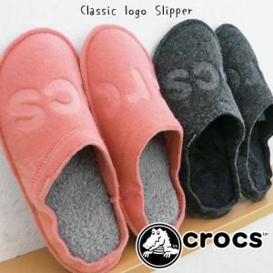 クロックス crocs クラシック ロゴ スリッパ ルームシューズ メンズ レディース 206008 Classic logo Slipper 室内履き 部屋履き 社内履き ブラック ブロッサム|smw