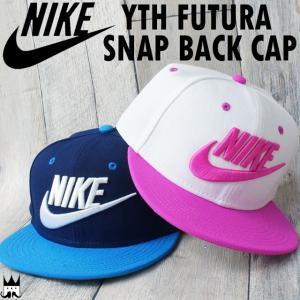 ナイキ NIKE 男の子 女の子 キャップ 帽子 キッズ ジュニア アパレル 614590 YTH フューチュラ スナップバックキャップ|smw