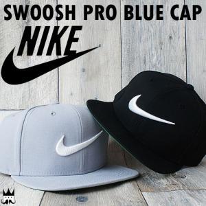 ナイキ NIKE メンズ レディース アパレル 639534 スウォッシュプロブルー キャップ 帽子 スナップバック つば付き サイズ調整可能|smw