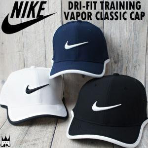 ナイキ NIKE キャップ 帽子 メンズ レディース アパレル 729506 トレーニング ベイパークラシック ランニング マラソン ゴルフ テニス スポーツ|smw