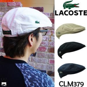 ラコステ LACOSTEメンズ レディース CLM379 ハンチング カジュアル サイズ調整可能 日本製 メイドインジャパン|smw