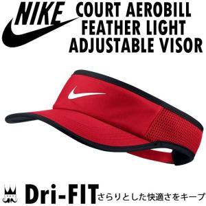 ナイキ NIKE メンズ レディース サンバイザー 899654 ナイキコート エアロビル フェザーライト 帽子 スポーツ ゴルフ テニス キャップ レッド|smw