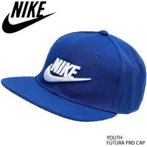 ナイキ NIKE 帽子 キャップ 男の子 女の子 キッズ ジュニア 子供 AV8015 フューチュラ プロ 青 ブルー スポーツ レジャー|smw