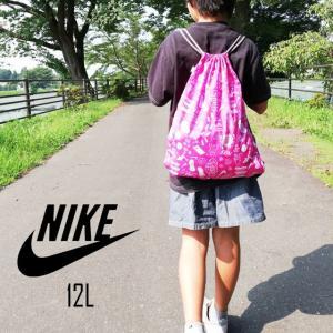 ナイキ NIKE YTH ジムサック 男の子 女の子 キッズ ジュニア 子供 BA6009 12L スポーツバッグ ナップザック シューズバッグ|smw