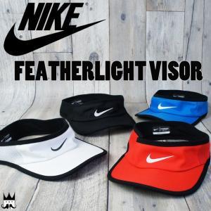 ナイキ NIKE メンズ レディース 744957 フェザーライト バイザー サンバイザー 帽子 スポーツ ゴルフ テニス キャップ レッド ブラック ホワイト ブルー