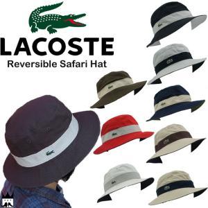 ラコステ LACOSTE メンズ レディース 帽子 CL3481 リバーシブルサハリ サファリハット ボウシ 日本製 メイドインジャパン|smw