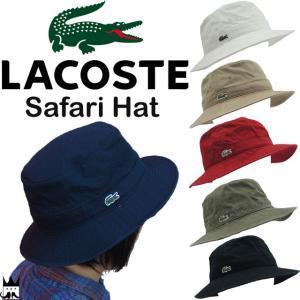 ラコステ LACOSTE メンズ レディース 帽子 CL3981 サハリ サファリハット ボウシ 日本製 メイドインジャパン|smw