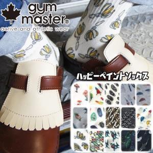 ジムマスター gymmaster ハッピーペイントソックス メンズ レディース G857329 靴下 キノコ バナナ ガーデニング ルアー ハチドリ 覆面レスラー smw