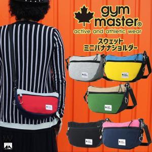 ジムマスター gymmaster メンズ レディース バッグ G857365 スウェットミニバナナショルダーバッグ バナナポーチ 斜め掛け バッグインバッグ 2WAY|smw