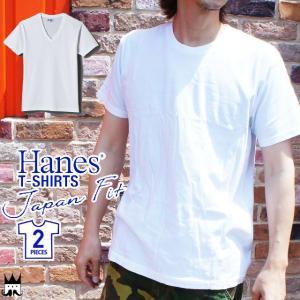 ヘインズ Hanes H5210 H5215 アパレル メンズ Tシャツ ジャパンフィット ブルーパック Vネック クルーネック 半袖 インナー 無地|smw