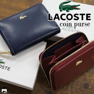 ラコステ LACOSTE 靴 NF2354 財布 メンズ レディース 小銭入れ サイフ ジップアップウォレットICカード クレジットカード入れ 床革 牛革|smw