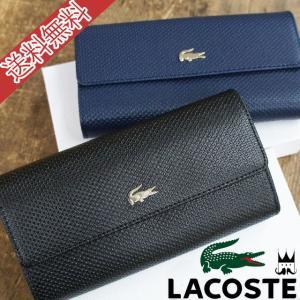 ラコステ LACOSTE 靴 NF9567 財布 メンズ レディース シャンタコ 長財布 ウォレット ジップ ジッパー コインケース 床革 牛革|smw