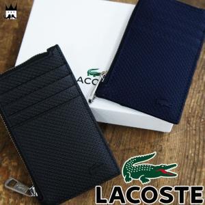 ラコステ LACOSTE 靴 NH2293 財布 メンズ レディース シャンタコ カード入れコインケース 小銭入れ ICカード クレジットカード 床革 牛革|smw
