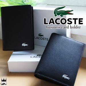 ラコステ LACOSTE 靴 NH2303 財布 メンズ レディース 名刺入れ カードホルダー カードケース ビジネス ICカード クレジットカード入れ 牛革|smw