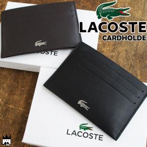 ラコステ LACOSTENH2346 カードケース メンズ レディース カードホルダー ICカード クレジットカード入れ 名刺入れ|smw