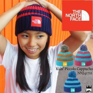 ザノースフェイス THE NORTH FACE NNJ41711 帽子 男の子 女の子 キッズ ジュニア ピッコロカプッチョ ニットキャップ ニット帽|smw