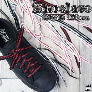 Y.H.T チェーンLACE 120cm 靴紐 くつひも 靴ヒモ シューレース CHAIN SHOE LACES|smw