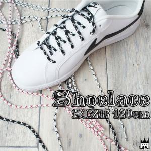 Y.H.T 丸紐クロスLACE 120cm 靴紐 くつひも 靴ヒモ シューレース 丸紐 クロス SHOE LACES|smw