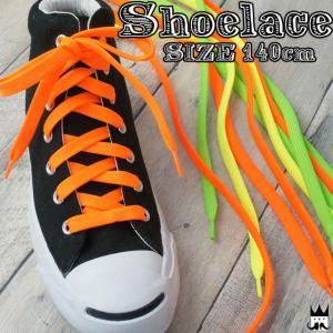 Y.H.T 10mmネオンLACE 140cm 靴紐 くつひも 靴ヒモ シューレース 蛍光カラー NEON SHOE LACES|smw