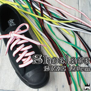 Y.H.T オーバルツートンLACE 120cm 靴紐 くつひも 靴ヒモ シューレース OVAL two-tone SHOE LACES|smw