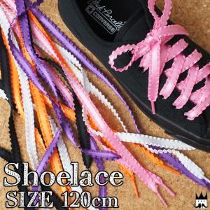 Y.H.T リボンLACE 120cm 靴紐 くつひも 靴ヒモ シューレース RIBBON SHOE LACES フリフリ フリル|smw