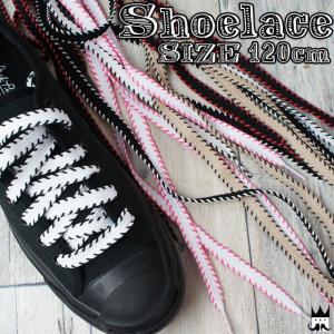 Y.H.T ステッチLACE 120cm 靴紐 くつひも 靴ヒモ シューレース STITCH SHOE LACES|smw