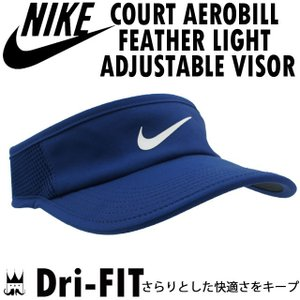 ナイキ NIKE 帽子 メンズ レディース 899654 ナイキコート エアロビル フェザーライト スポーツ ゴルフ テニス キャップ ブルー|smw