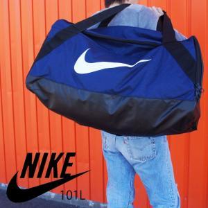 ナイキ NIKE バッグ 101L メンズ レディース BA5352 ブラジリア ダッフルバッグ XL ショルダーバッグ 410 スポーツ 大容量|smw