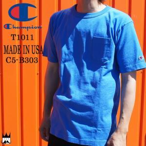 チャンピオン Champion Tシャツ メンズ C5-B303 T1011 ティーテンイレブン コットン100% ポケット付き US 18SS 無地 半袖 丸首 MADE IN USA|smw