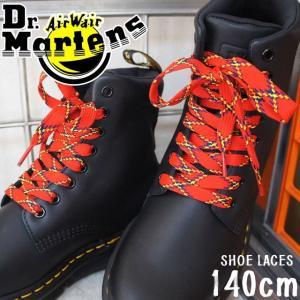 ドクターマーチン Dr.Martens オリジナル シューレース メンズ レディース 140cm SHOE LACES 靴ひも REDPLAID レッドプレイド 靴紐 替紐|smw