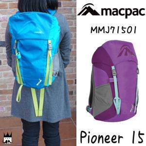 マックパック macpac 男の子 女の子 キッズ ジュニア MMJ71501 パイオニア15 アウトドア リュック デイパック バックパック ハイキング キャンプ 遠足 お出かけ|smw