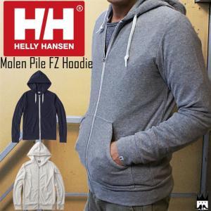 ヘリーハンセン HELLY HANSENメンズ アパレル HE31720 モレーンパイルフルジップフーディー パーカー パイル地 UVガード トップス|smw