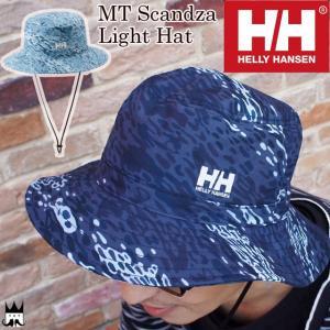 ヘリーハンセン HELLY HANSEN メンズ レディース 帽子 HOC91800 MTスカンザライトハット UVケア 撥水加工 キャンプ フェス|smw