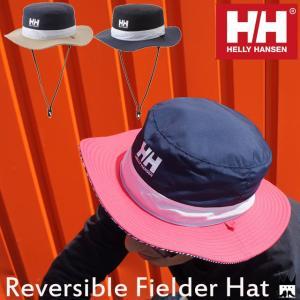 ヘリーハンセン HELLY HANSEN メンズ レディース リバーシブルフィールダーハット HOC91804 トレッキングハット 帽子 撥水 UPF50+ UVケア 紫外線カット率95%|smw