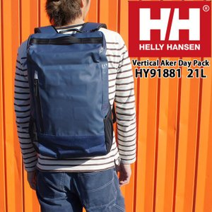 ヘリーハンセン バッグ 21L メンズ レディース HY91881 バーチカルアーケルデイパック リュック バックパック 防水 PC収納 ネイビー 通勤 通学|smw