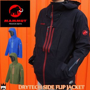 マムート MAMMUT メンズ アパレル 1010-22920 ドライテック サイド フリップ ジャケット アウター ストレッチ フード 耐水 上着|smw