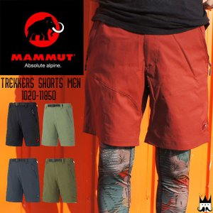 マムート MAMMUT メンズ ショートパンツ アパレル 1020-11850 トレッカーズ ショーツ ハーフパンツ ハーパン ウェア 撥水 ストレッチ|smw