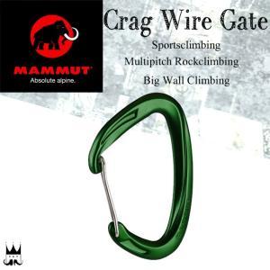 マムート MAMMUT メンズ レディース 小物 2210-01290 クラッグワイヤーゲート スポーツクライミング クライミングギア カラビナ|smw