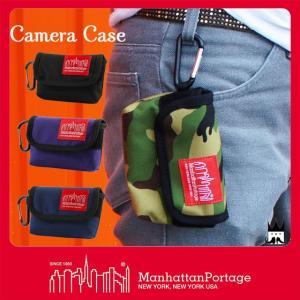 マンハッタンポーテージ Manhattan Portage メンズ レディース ポーチ MP-1009 カメラケース アクセサリーポーチ 小物入れ カラビナ付き|smw