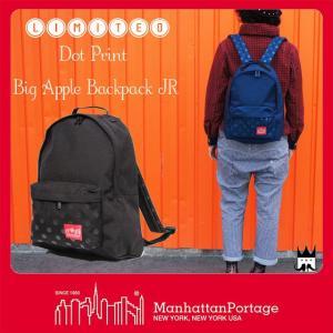 マンハッタンポーテージ Manhattan Portage メンズ レディース バッグ MP1210-JR-DOT17 ドットプリント ビッグアップルバックパック リミテッド ドット柄 水玉|smw