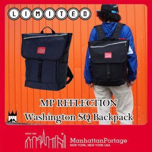 マンハッタンポーテージ Manhattan Portage メンズ レディース バッグ MP1220-MPR リフレクション ワシントン SQ バックパック リュック デイバッグ リミテッド|smw