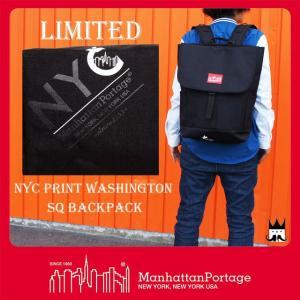 マンハッタンポーテージ Manhattan Portage 靴 メンズ レディース バッグ MP1220-FVL-NYC-17AW NYCプリント ワシントン SQ バックパック リミテッド リュック 黒|smw