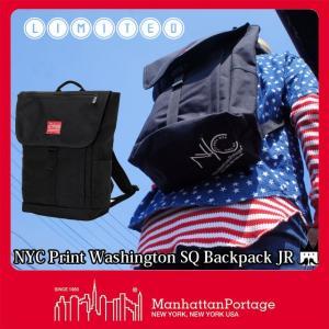 マンハッタンポーテージ Manhattan Portage メンズ レディース バッグ MP1220-JR-NYC-18SS NYCプリント ワシントン SQ バックパック リミテッド リュック 黒|smw