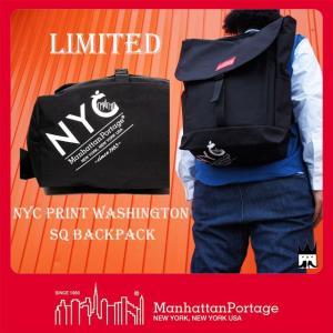 マンハッタンポーテージ Manhattan Portage 靴 メンズ レディース バッグ MP1220-NYC-17AW NYCプリント ワシントン SQ バックパック リミテッド リュック 黒|smw