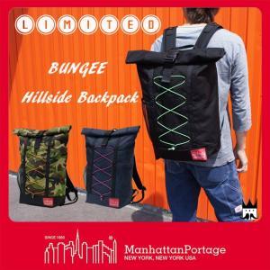 マンハッタンポーテージ Manhattan Portage バッグ メンズ レディース バンジーヒルサイド バックパック リミテッド リュック デイバッグ MP1253-BUNGEE|smw