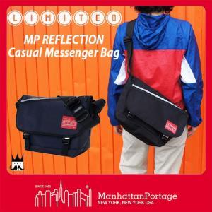 マンハッタンポーテージ Manhattan Portage メンズ レディース バッグ 1606-JR-MPR リフレクション メッセンジャーバッグ ショルダーバッグ 通勤 通学|smw