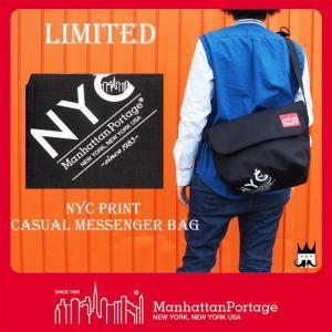 マンハッタンポーテージ Manhattan Portage 靴 メンズ レディース バッグ MP1606-JR-NYC-17AW NYCプリント メッセンジャーバッグ リミテッド ショルダー 黒|smw