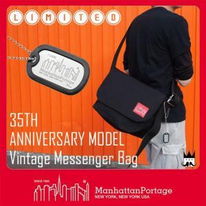 マンハッタンポーテージ Manhattan Portage メンズ レディース バッグ MP1606V-JR-35TH 35周年記念 アニバーサリーモデル ビンテージメッセンジャーバッグ|smw