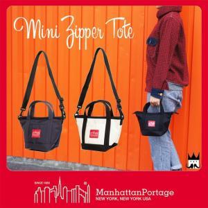 マンハッタンポーテージ Manhattan Portage メンズ レディース バッグ MP7305Z ミニジッパートート トートバッグ ショルダーバッグ ポーチ 小物入れ 2WAY|smw